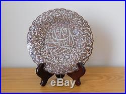 C. 19th Antique Vintage Islamic Persian Damascene Plate Tray Copper Silver