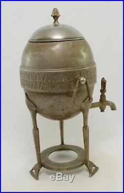 Samovar Vintage Copper Silver Plated Tea Kettle Pot Russian Art Deco Antique