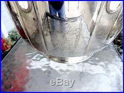 VINTAGE ELLIS-BARKER ENGLAND ASIAN MOTIF SILVER CASTLE WALL TOP PUNCH/FRUIT BOWL